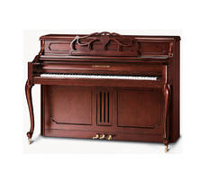 "V430R 43"" French Cherry Console Piano"